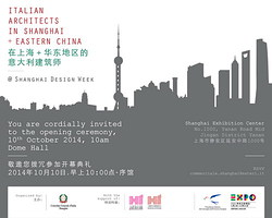 "Marco Piva alla mostra ""The Italian Architects in Shanghai + Eastern China"""